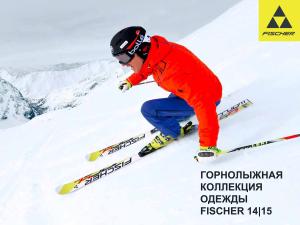 gornolizhnaya_odezhda_Fischer_1415-1